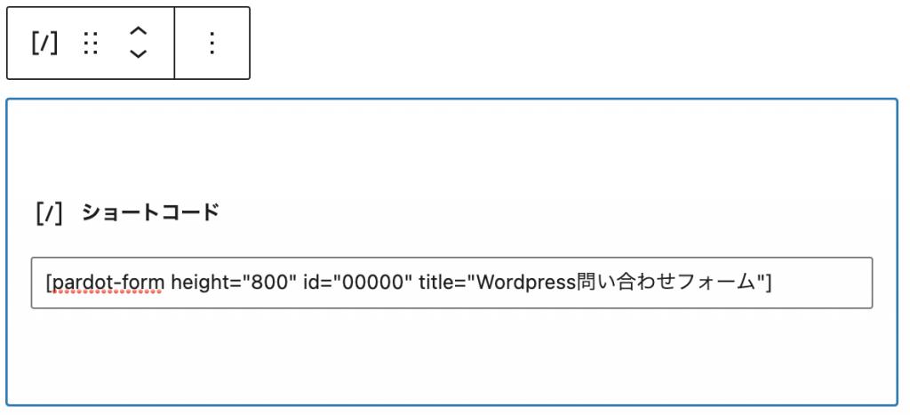 Wordpress ショートコードパネル